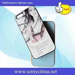 Iphone 5 热转印手机壳