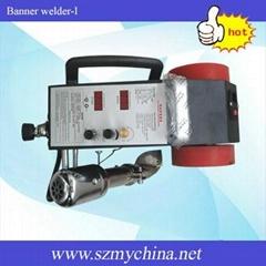 Banner welder A
