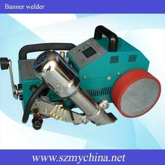 Banner welder B 2