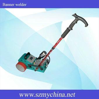 Banner welder B 4
