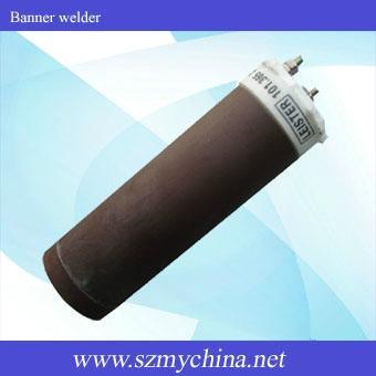 Banner welder B 5