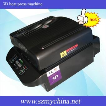 3D sublimation vacuum machine 2