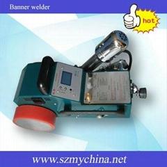Banner welder B