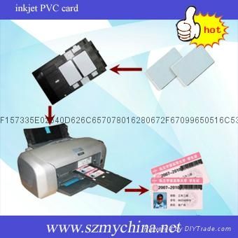 inkjet printable PVC white card 1