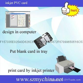 噴墨打印PVC白卡 2