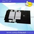 噴墨打印PVC白卡 5