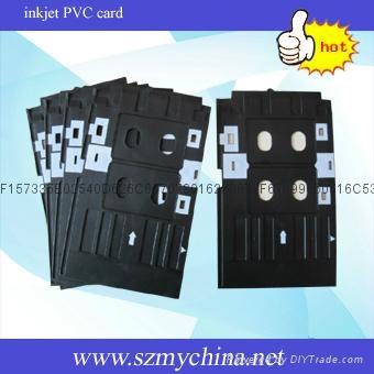 噴墨打印PVC白卡 6