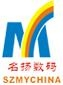Shenzhen Mingyang Digital Technology Co., Ltd.