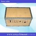 Top-grade 2000C 热拼机