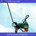 Top-grade2000C  banner welder
