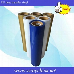 Korea Quality PU Heat Transfer Vinyl