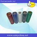 Korea Quality Flock Heat Transfer Vinyl