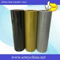 Korea Quality Glitter Heat Transfer Vinyl