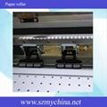 MY1680-XP600压电写真机