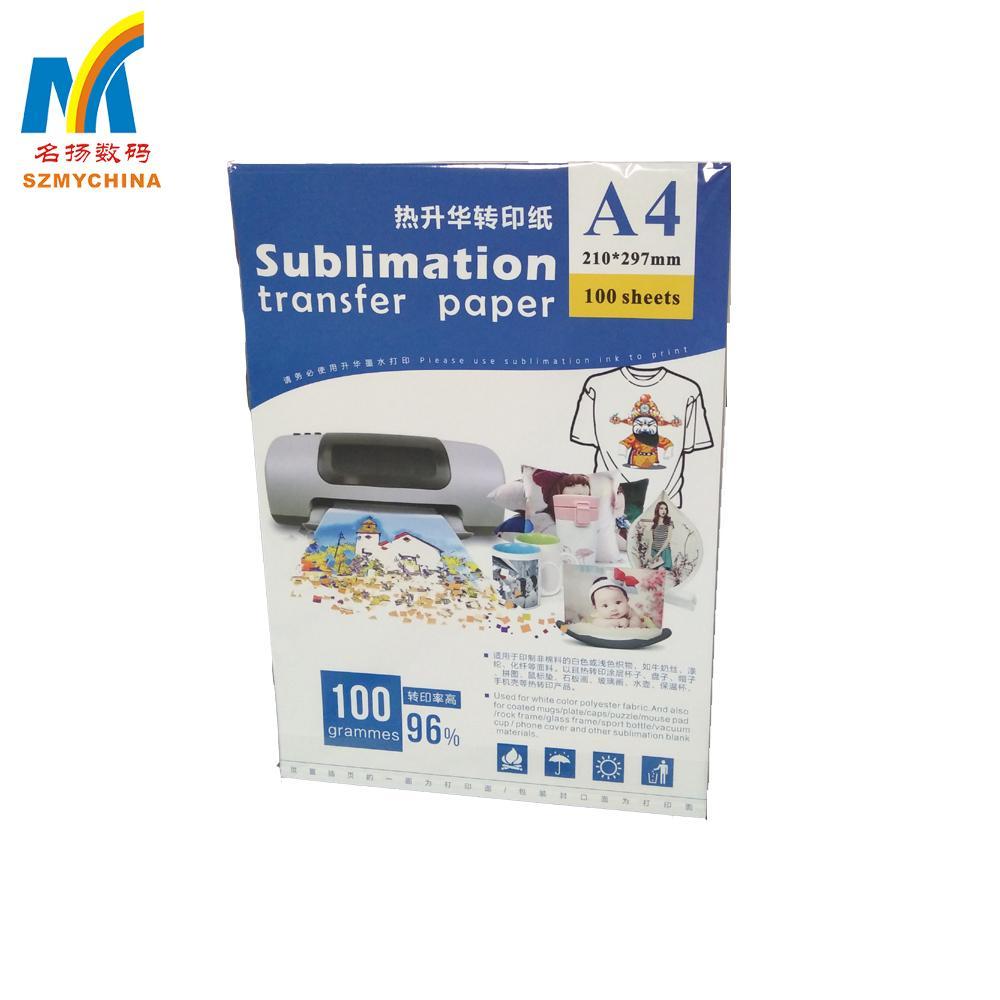 A4 Sublimation paper 1