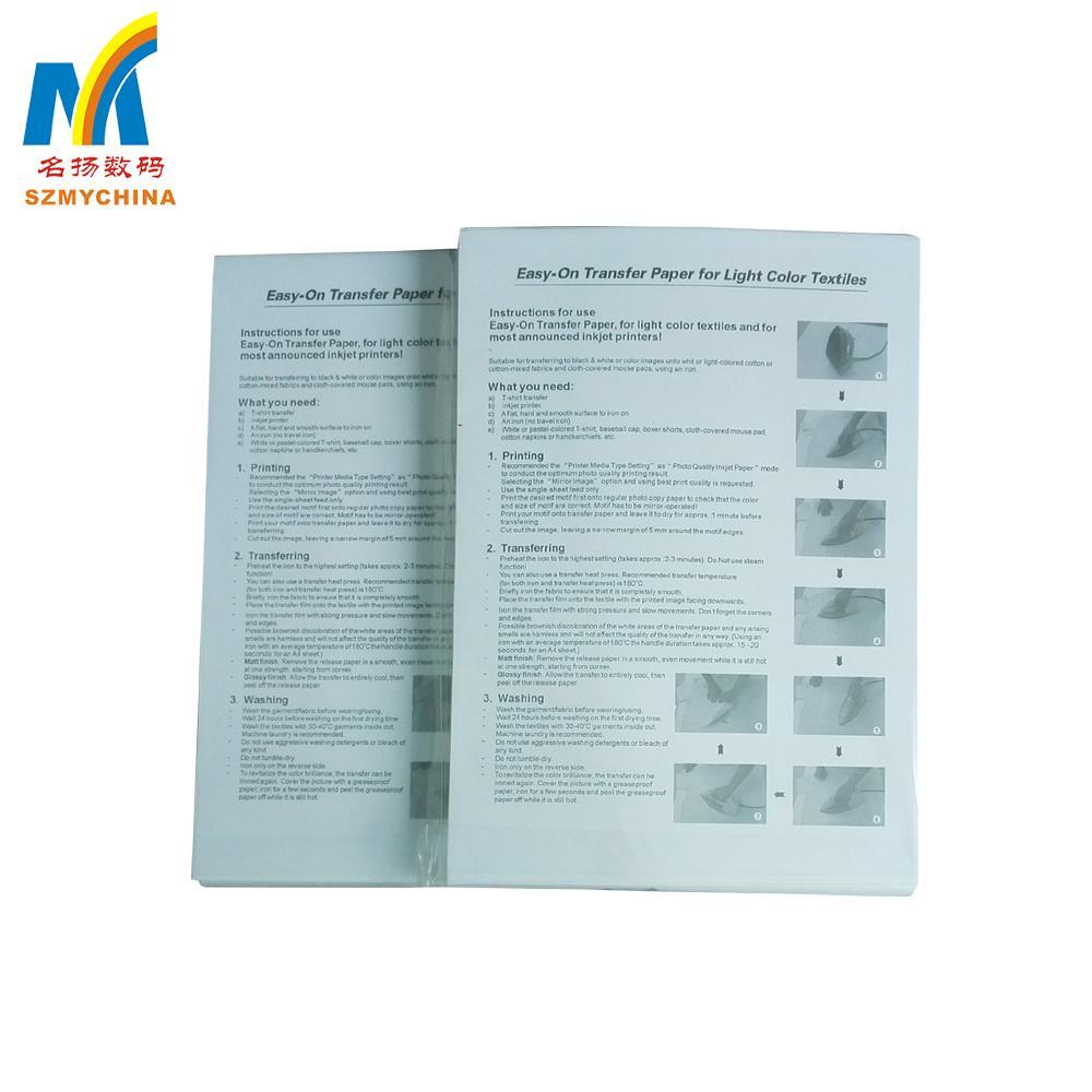 HN150浅色热转印纸 1