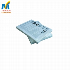 HN300深色热转印纸