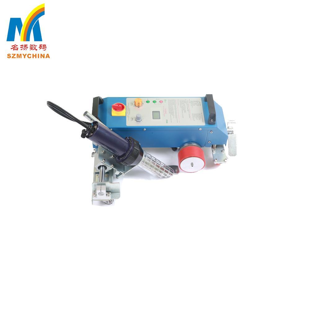Top-grade 3400C 型热拼机 3