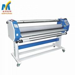 1600 automatic hot laminator