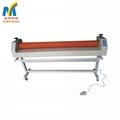 1600 Electric cold laminator