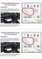 喷墨打印PVC白卡