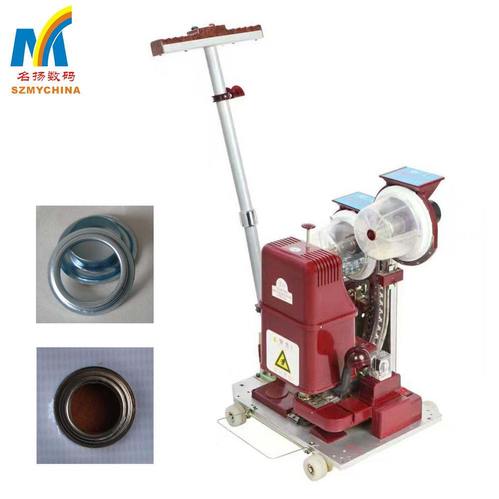 Automatic grommet machine for 10.5mm plastic and metal eyelets 1