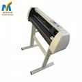 34'' Manual Vinyl Cutting Machine JK870 Model