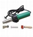 LST1600 Mini Handheld Heating Gun