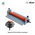 High Quality 65cm Manual Poster Cold Laminators