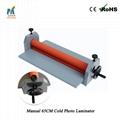 High Quality 65cm Manual Poster Cold Laminators