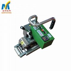 自动1800W工业沥青膜土工膜热风无缝拼接机