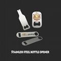 Blank Stainless Steel Bottle Opener