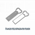 Wholesale Sublimation Blank Metal Fridge Magnets