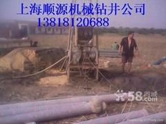 上海順源鑽井技術服務有限公司
