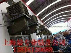 上海冷風機