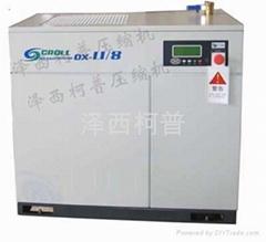 西安靜音壓縮機OX-1.1空壓機(超靜音)