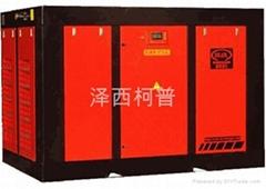 陕西矿用螺杆压缩机GRD-90A螺杆空压机