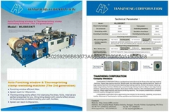 AUTO PUNCHING WINDOW&THERMOPRINTING STAMP REWINDING MACHINE