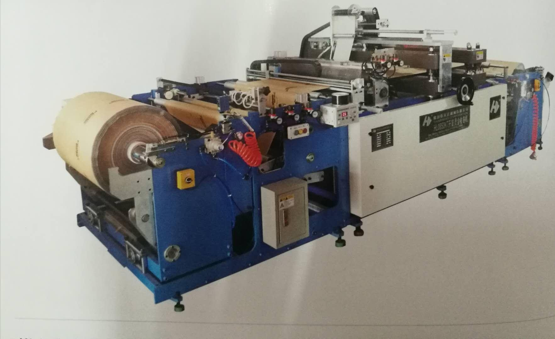 HL1000KT-D The 3rd Generation Double Lines Punching Window Rewinding Machine 1
