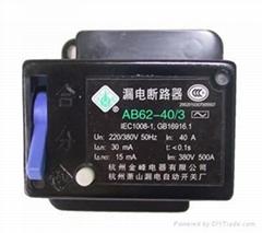 杭州萧山漏电开关AB62-40