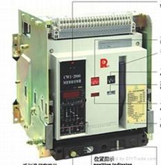 常熟CW1-2000萬能式斷路器