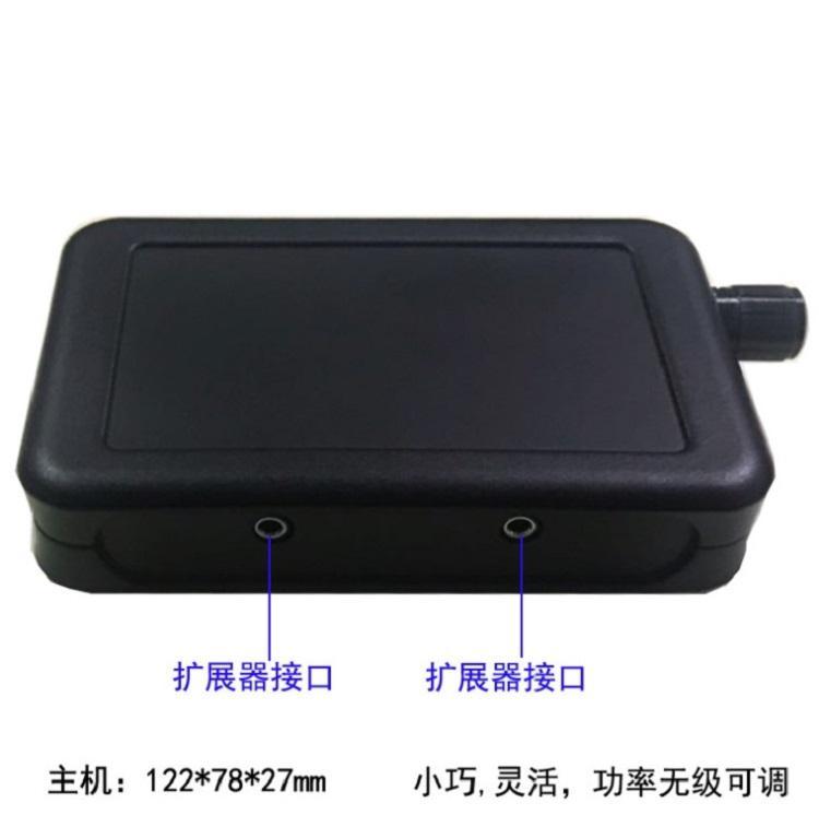 英訊ws-3經濟型 錄音屏蔽器 防非法錄音 無不適感 1