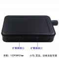 英訊ws-3經濟型 錄音屏蔽器