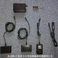 英訊ws-3經濟型 錄音屏蔽器 防非法錄音 無不適感 3