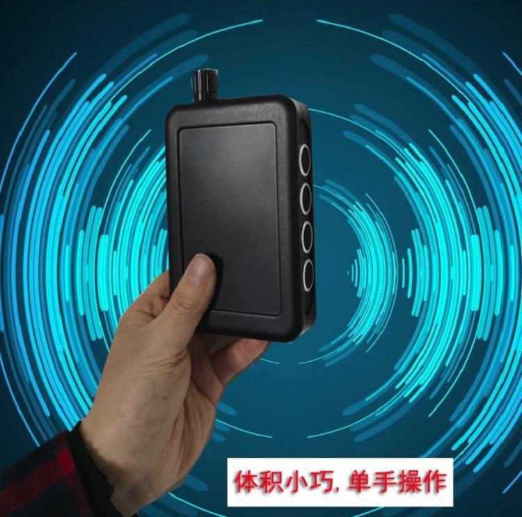 英訊 ws-4錄音屏蔽系統 權威檢測 質量保証 廠家直銷 1