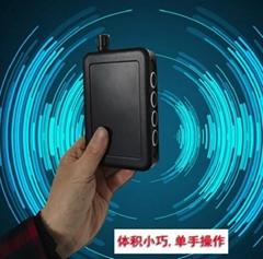 ws-4 Defender Recording Shielding System