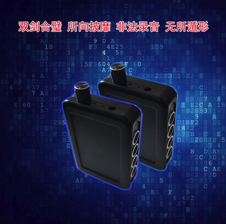 英訊 ws-4錄音屏蔽系統 權威檢測 質量保証 廠家直銷 2