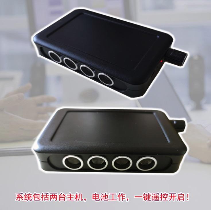 英訊 ws-4錄音屏蔽系統 權威檢測 質量保証 廠家直銷 5