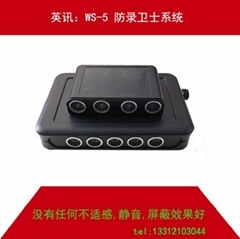 WS-5 audio jammer has no noise, no discomfort and good shielding effect.