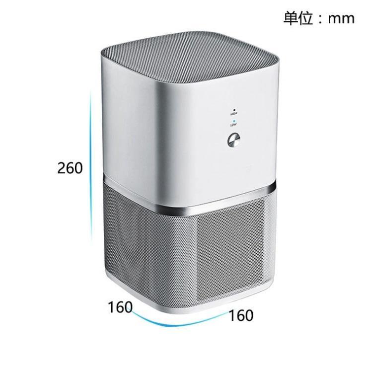 YX-007-NK 空氣淨化器型無聲錄音屏蔽器 隱蔽式 2